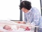 孕妇必须做哪三大检查 无锡百佳妇产医院