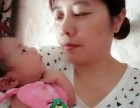 庐江欣赛菲保姆月嫂 育婴师 母婴护理师 口碑佳