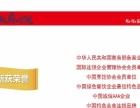 【椒麻学院啵啵鱼】加盟官网/加盟费用/项目详情