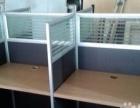 二手家具办公设备电脑空调家电处理
