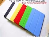 深圳厂家直销iPad Pro10.5寸平板电脑保护套