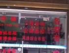 湘潭创鑫电脑上门维修,放心、省心、一站式服务