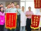 上海市和周边那里有制作锦旗厂家,上海中高档锦旗定做