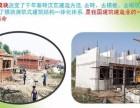 十大替代红砖新型建材/装配式建筑材料/泡沫建材/新式建材