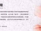 东莞石碣高埗较好较专业平面设计美容化妆电脑培训学校