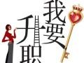 武汉自考本科两次轻松考完 一年半毕业报名签订协议 通过有保障
