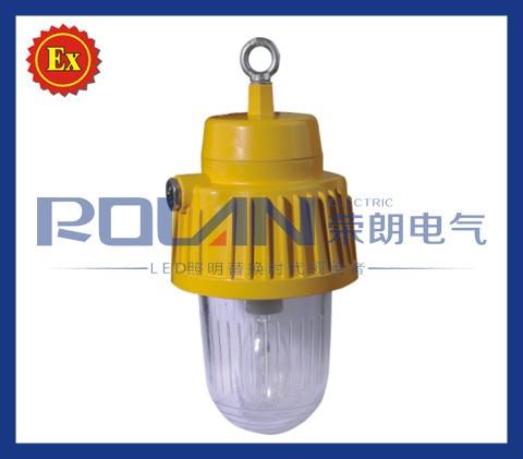 厂家直销70W防爆平台灯
