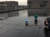 闵行区老闵行新小区楼顶渗水做防水闵行商铺楼顶渗水做防水维修