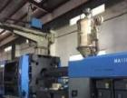 工厂转让原厂1300吨800吨600吨1000二手注塑机
