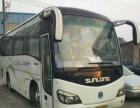 上海汇众 客车 195ps 国三 37座 7万公里 包落户 上海