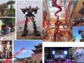 球幕影院激光密室VR雪山吊桥天地行出租出售制作厂家