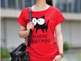 女式夏季纯棉t恤女装短袖女t恤中长款学生韩版宽松T恤一件代发