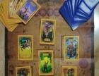 塔罗牌套装油画卡牌