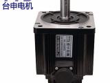 台湾台申电机厂直销 数控机床设备用 多功率 伺服电机