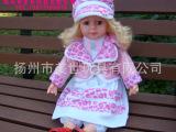 俄语智能对话娃娃会说话的芭比娃娃洋娃娃布娃娃正品儿童玩具礼物