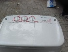 双缸大容量洗衣机低价转让