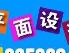武汉学习平面设计学哪些课程内容