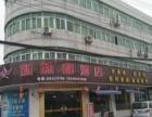鄞江镇中心地段750平米餐饮酒店急转