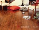 宜春袁州区强化地板安装