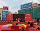 广州灯光音响租赁 舞台搭建 桁架 礼仪庆典一手设备