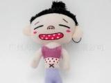 情侣小熊猫娃 毛绒公仔 丑娃娃 儿童玩具
