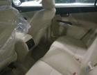丰田凯美瑞2015款 2.0 自动 E精英版展厅展销车最低价出售