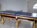 常年出售中高档台球桌 二手台球桌