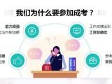 广西2021年成人高考报名开始高升专高升本专升本