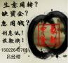 天津房屋二次抵押贷款 行业领导机构专业办理