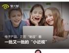 安庆市ar科技手机眼镜北京市爱大爱手机眼镜,有没有效果