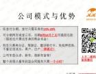 东南V3菱悦2015款 1.5 手动 幸福版 先付5千免抵押担保