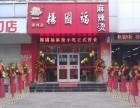 杨国福麻辣烫加盟,绿色健康 美食营养,市场生意大