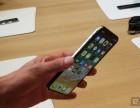 成都小米8手机可以按揭分期0首付购买 月供无压力