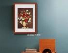 武汉礼品定制装饰字画、青山办公室国画山水、杨园苏绣挂画裱框