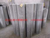 北京不锈钢丝网厂家北京304不锈钢筛网批发价格