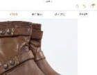 全新39码法国原单外贸复古短靴矮跟保暖骑士80元