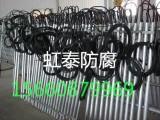 虹泰防腐供应阴极保护防雷防爆锌接地电池