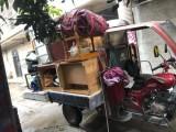 成都扔旧家具拉旧衣柜旧沙发丢掉废品处理旧电器