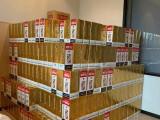 北京回收人民大會堂茅臺酒多少錢-上門回收人民大會堂茅臺酒