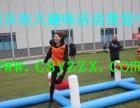 湘潭五四青年节趣味运动会趣味活动组织策划