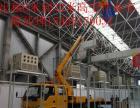 南京22米高空作业车出租南京云梯车出租