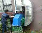 工业区安装环保净化器安装环评检测净化器设备系统
