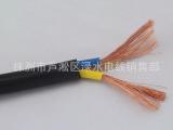 揭阳棉湖厂家直销 RVV 2x2.5平方及其它规格铜包铝电缆线