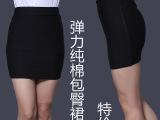 2014职业装女修身弹力包臀纯棉工作裙半身裙一步A字裙显瘦修身裙