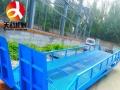 临夏登车桥 移动式装卸平台