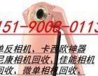 泰安高价回收单反相机单反镜头回收卡西欧神器回收