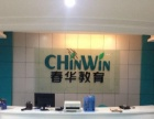 椒江 淘宝 电子商务 到春华 专业系统培训 包教会