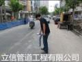 河北省保定市安国自来水管道漏水检测 消防管道查漏
