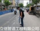 河北省保定市博野县地下消防管网查漏 自来水管道漏水检测