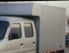 江门周边厢式货车出租